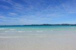 Whitehaven Beach - wie im Paradies